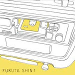 FUKUTA SHIN1/福田慎