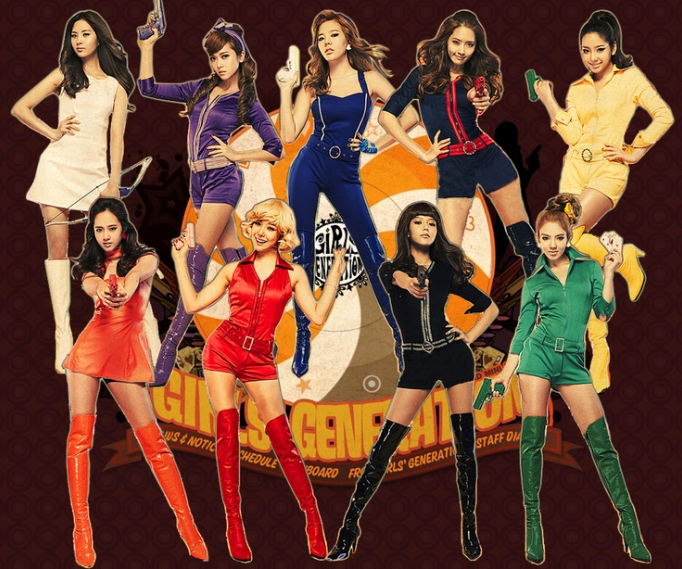 Girls Generation Cute. 2010 was Girl#39;s Generation