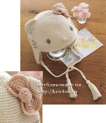 Gorro de Hello kitty en crochet