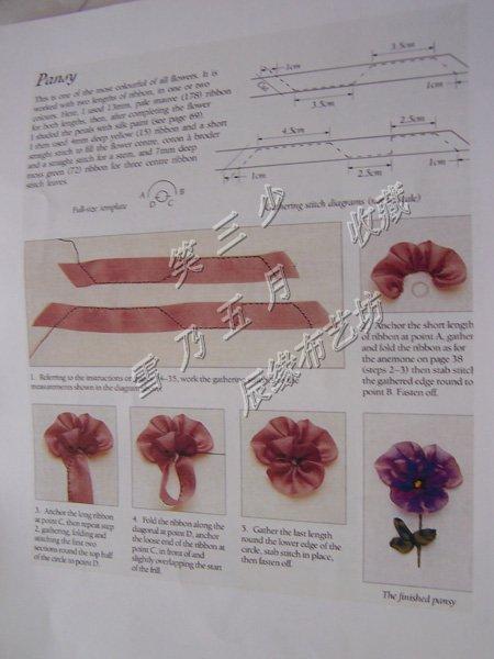 Flores Bordadas Con List  N Paso A Paso