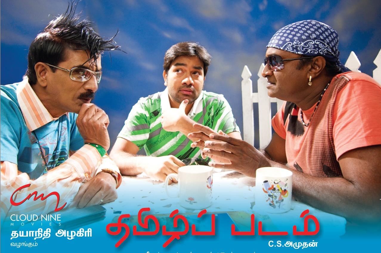 Malayalam Kambi Padam