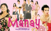 watch filipino bold movies pinoy tagalog Manay Po