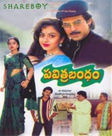 Telugu TV Serials Pavithra Bandham