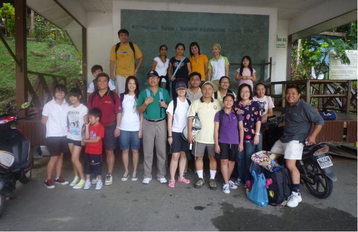 The Rotary Family
