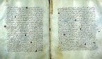 Ejemplar antiguo del Sagrado Quran