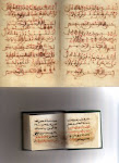Manuscritos Árabes del siglo XV hallados en Hornachos