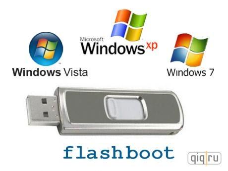 RemoteScan Full 5.494 (Server/Client)