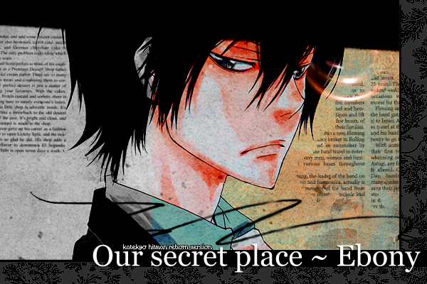 Our secret place~