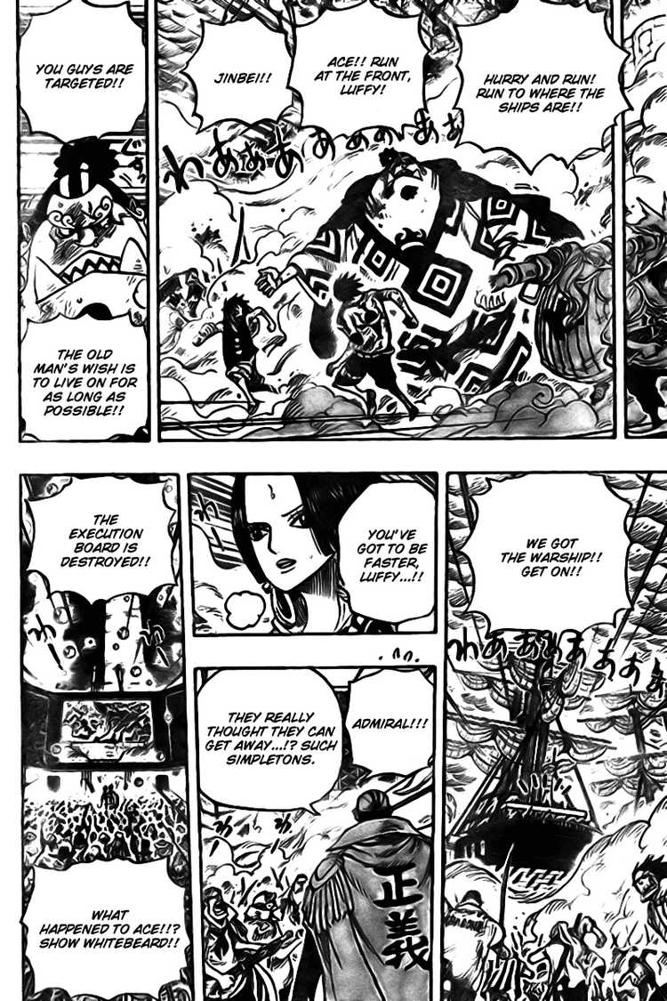 Read One Piece 573 Online | 09 - Press F5 to reload this image