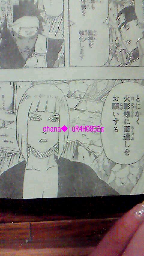 Naruto manga 246 downloads