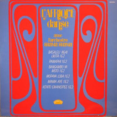 l'Afrique Danse avec l'Orchestre Shama-Shama,african 360.094, 1976