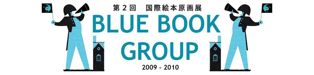 BLUEBOOKGROUP JAPAN