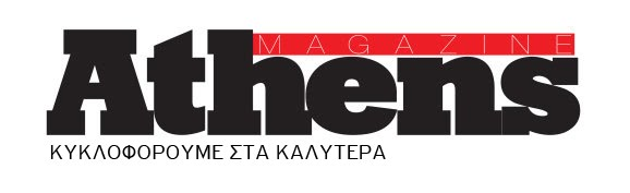 Athens Magazine Blog