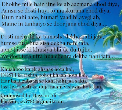 Hindi Shayari Love Images Wallpapers Photos Hindi Shayari