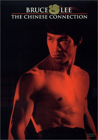 Bruce Lee Chinese Connection