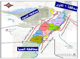 خريطة محافظة بني سويف