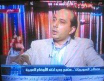 لقاء في برنامج القاهرة اليوم