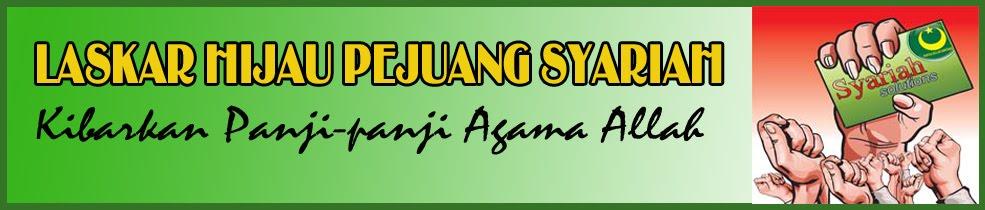 Laskar Hijau Pejuang Syariah, Laskar Hijau Bulan Bintang Online