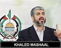 Khalid HAMAS