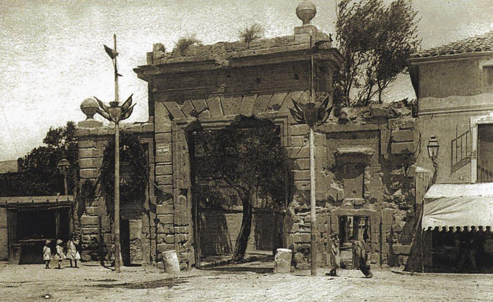 Historias de zaragoza la vieja la puerta del carmen for Puerta 4 del jockey