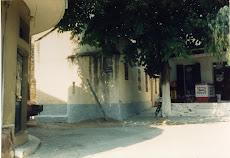 Άγιος Παντελεήμονας