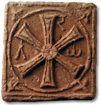 Chrisme des premiers siècles...