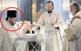Християнский священик мерзотник