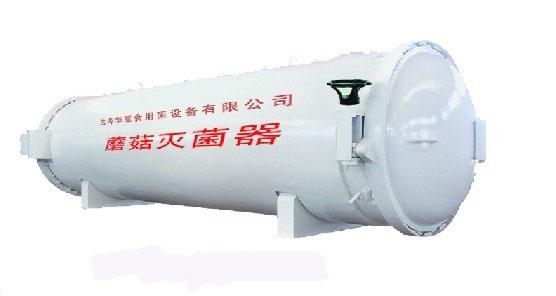 High pressure steamer Rm25000