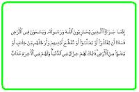 Al-Ma'idah 5:33