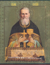 Αγιοι Ρωσικής Εκκλησίας
