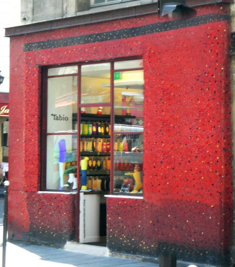 Boutique Tabio