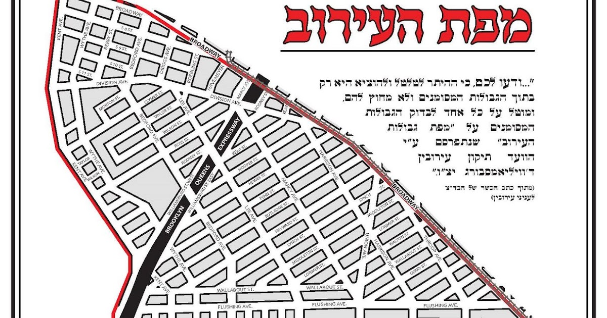 Eruv Online Eruv Expansion In Williamsburg - San francisco eruv map