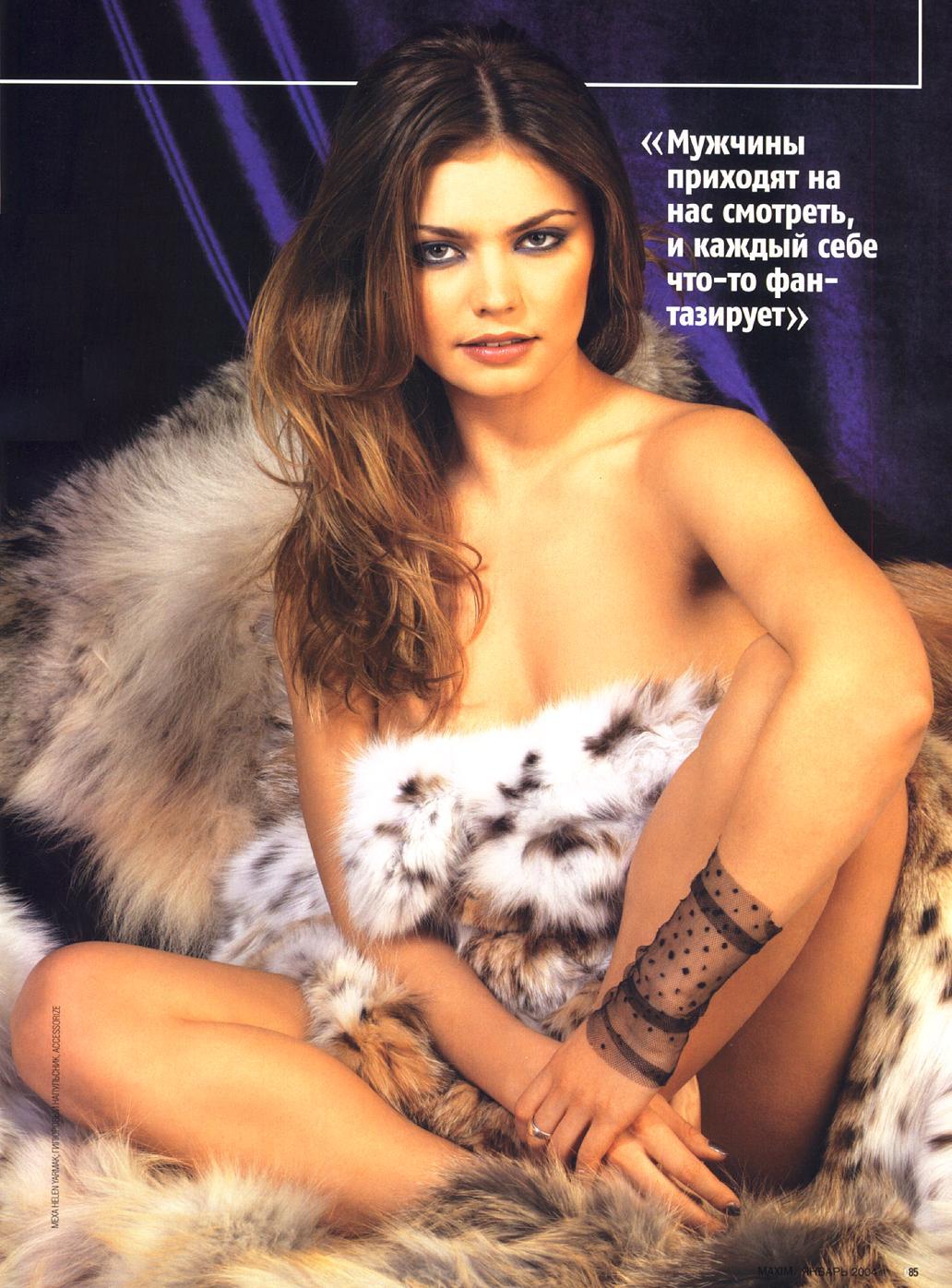 Русская девочка алина секс 4 фотография