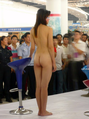 China in nude public