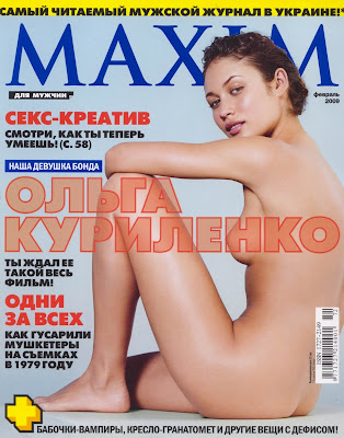 Olga Kurylenko Nude And Very Sexy Body in Maxim Ukraine