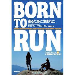 """BORN TO RUN.jp: """"裸足の教授""""ダ..."""