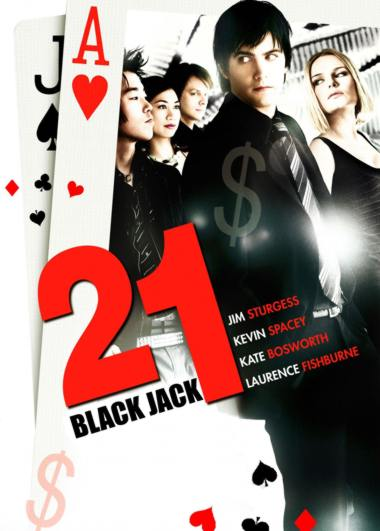 blackjack movie
