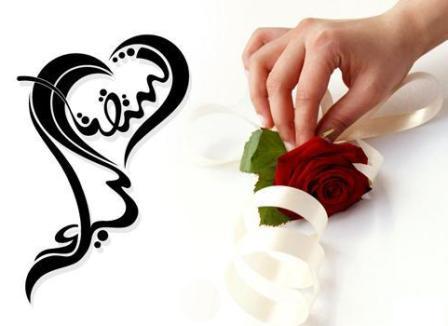 http://1.bp.blogspot.com/_8H0ken3wwtE/TDcRzuHlqDI/AAAAAAAAUQY/DDl8NPXFF0E/s1600/friendship_day_greeting_cards1.jpg