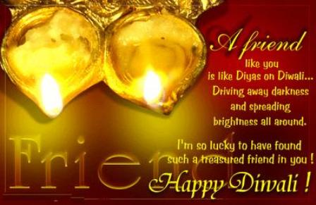 Free diwali 2010 greeting cards 2010 diwali ecards happy diwali diwali 2010 greetings deepavali greeting card 2010 diwali egreeting cards diwali e cards diwali egreetings 2010 diwali cards free diwali ecards m4hsunfo
