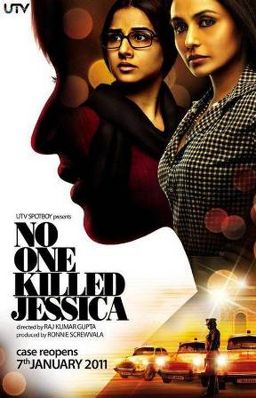 No One Killed Jessica Movie Wallpapers