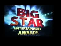Big Star Entertainment Awards 2011