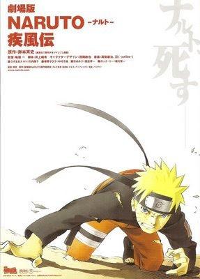 Naruto shippuden La pelicula X.5