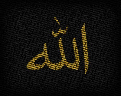 wallpaper allah. name wallpaper. ALLAH NAME