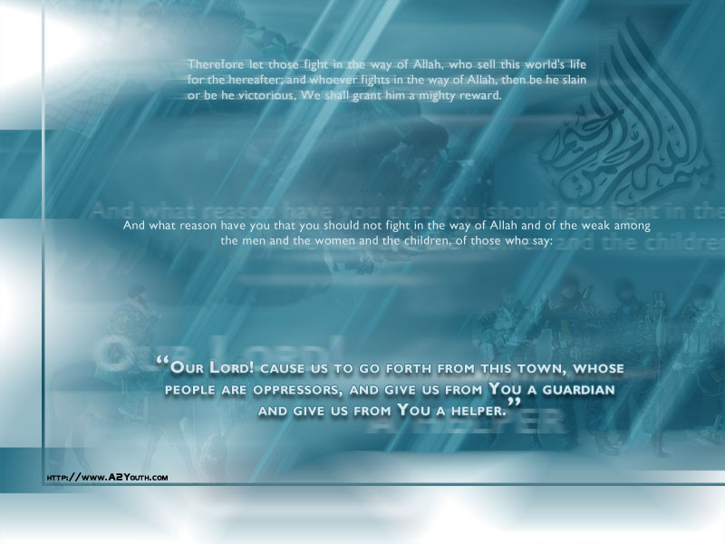 wallpaper islamic desktop. Labels: NEW ISLAMIC WALLPAPERS
