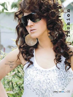 pakistani actress without makeup. Sana - Pakistani Actress