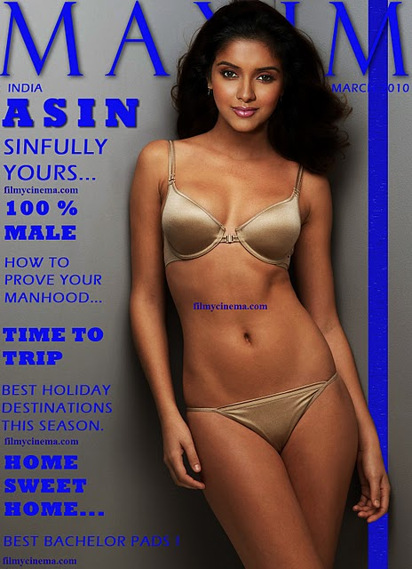 asin hot video,
