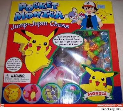 Hilariously+Inaccurate+Knock-Off+Toys12.jpg