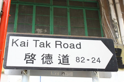 Remembering Kai Tak