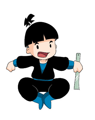 Enero 2009 kamikaze factory blog - Shuriken school ...