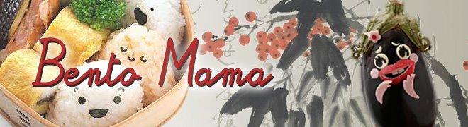 Bento Mama